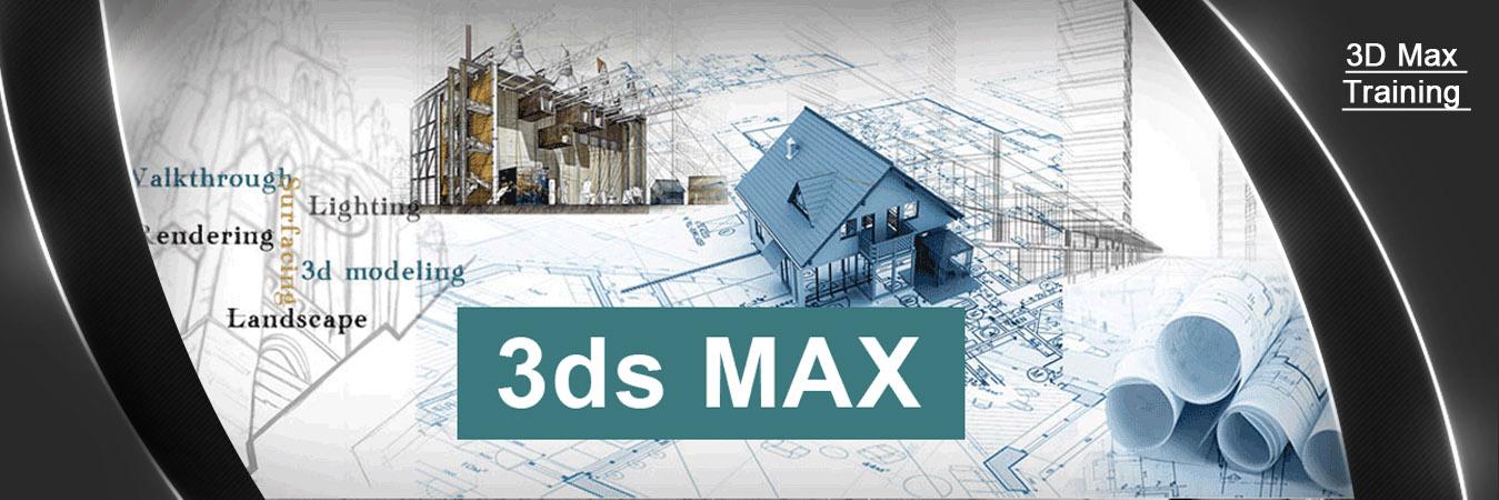 3D Max Training Institutes In Pune