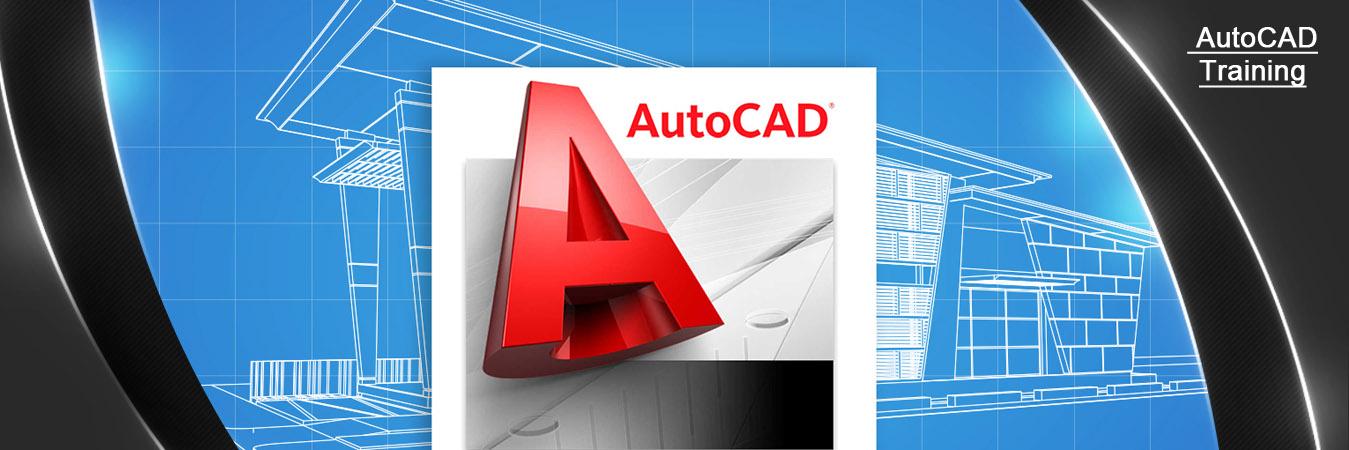 Autocad Training Institute In Pune